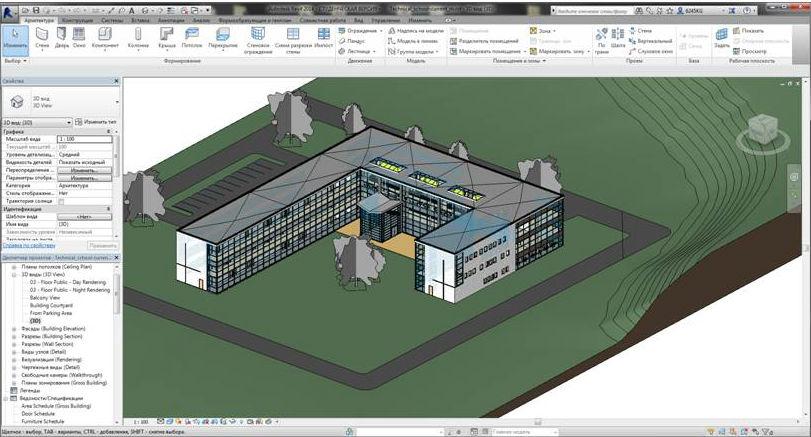 архитектурная модель